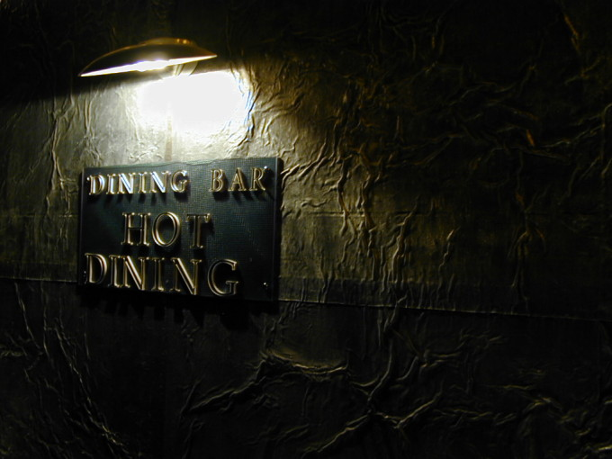 Hot Dining